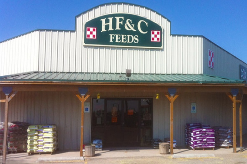 Suppliers, Supplier - Feed Store, broadway, Listing ID 1085, bel air , Maryland, United States,